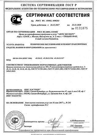 Официальный сайт сигнализаций Prizrak